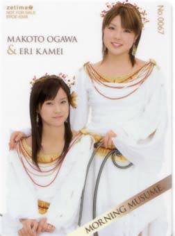 初回版にはとっ~てもカワイイえりりんお姉さんのトレカが入ってるんだぞぅ。 まこっちゃんお姉さんとのツーショットだぜぇ~